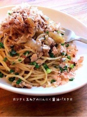 ☆ garlic soy sauce pasta and onion tuna ☆