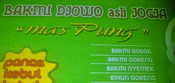 "Bakmi Jowo ""Mas Pung"" asli Jogja; #bakmijowo #maspung #indonesianfood #yogyakarta"
