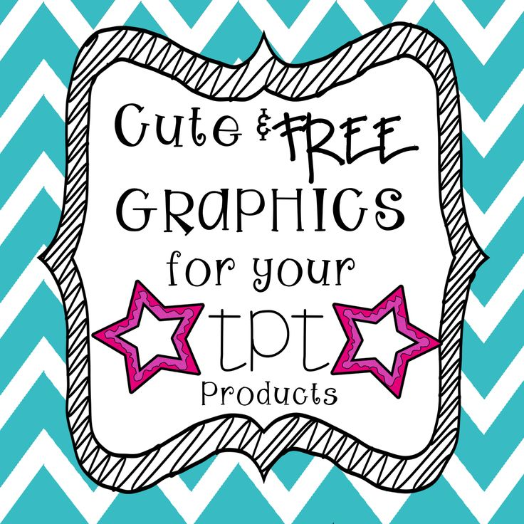 How to find free clipart and graphics for your TPT and TN products!