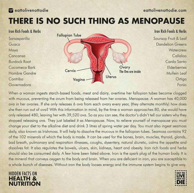 Female health menopause Irish moss iron!!! http://genf20-plus-review.com/increase-growth-hormone-naturally/