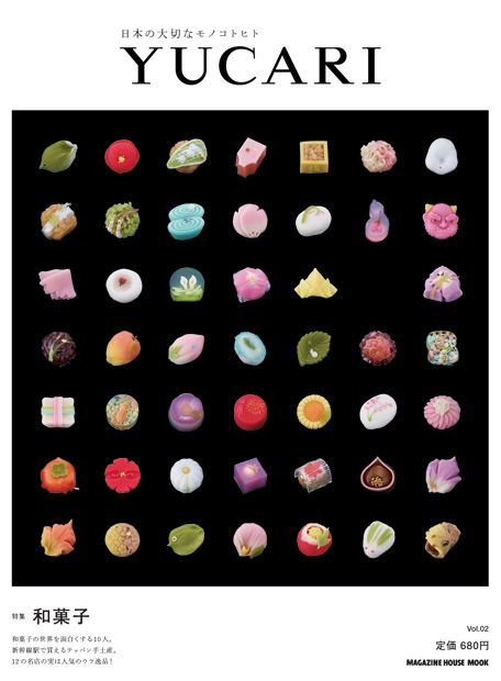 "Japanese sweets, ""wagashi"" -YUCARI Vol.02 - Beverly Blanco has lots of sweets posted"