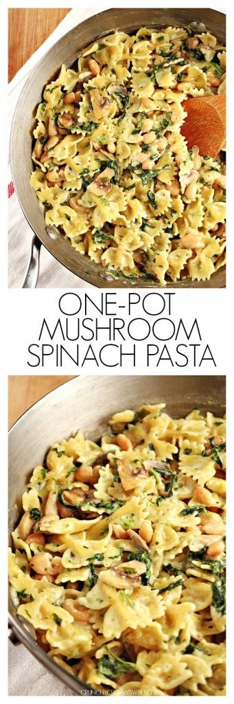 One-Pot Creamy Mushroom Spinach Pasta with Beans - a super simple vegetarian dish that takes only 20 minutes to make cooks together in one pot! Great dinner idea for a busy weeknight! #recipe #dinner #onepot crunchycreamysweet.com
