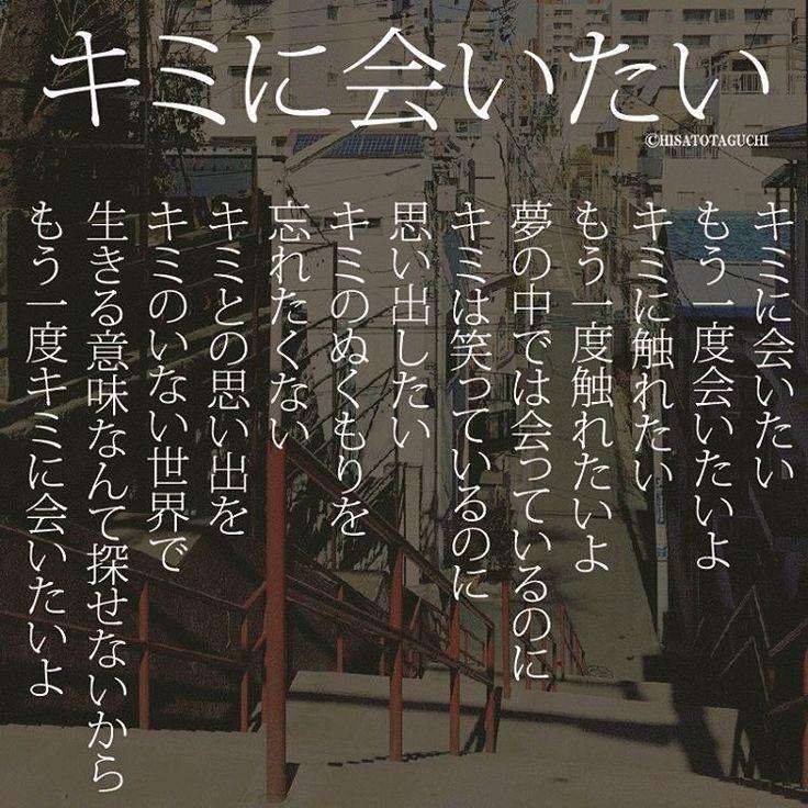 今さらですが「君の名は。」を見ました。  .  .  .  #キミに会いたい#今さら#君の名は  #映画#恋愛#須賀神社#東京#新宿  #聖地#恋愛#ポエム