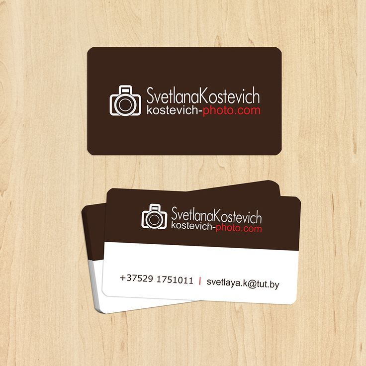 business card - photoghraher