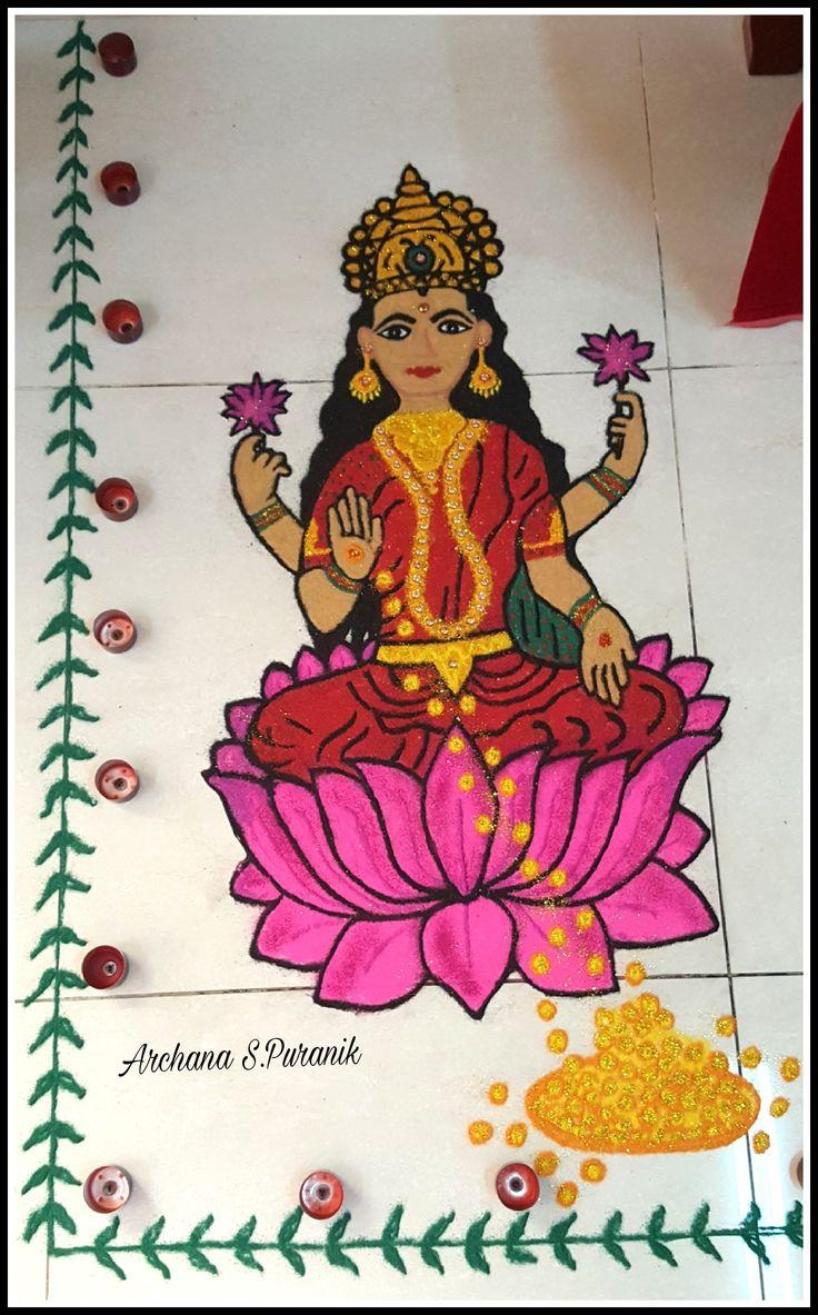 My Rangolis 😊 Lakshmi Pujan 19-10-2017 💖🐾💐🐾💖 https://www.facebook.com/archanapuranikrangolis/