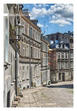 Biskupia Górka   #gdansk #building #street