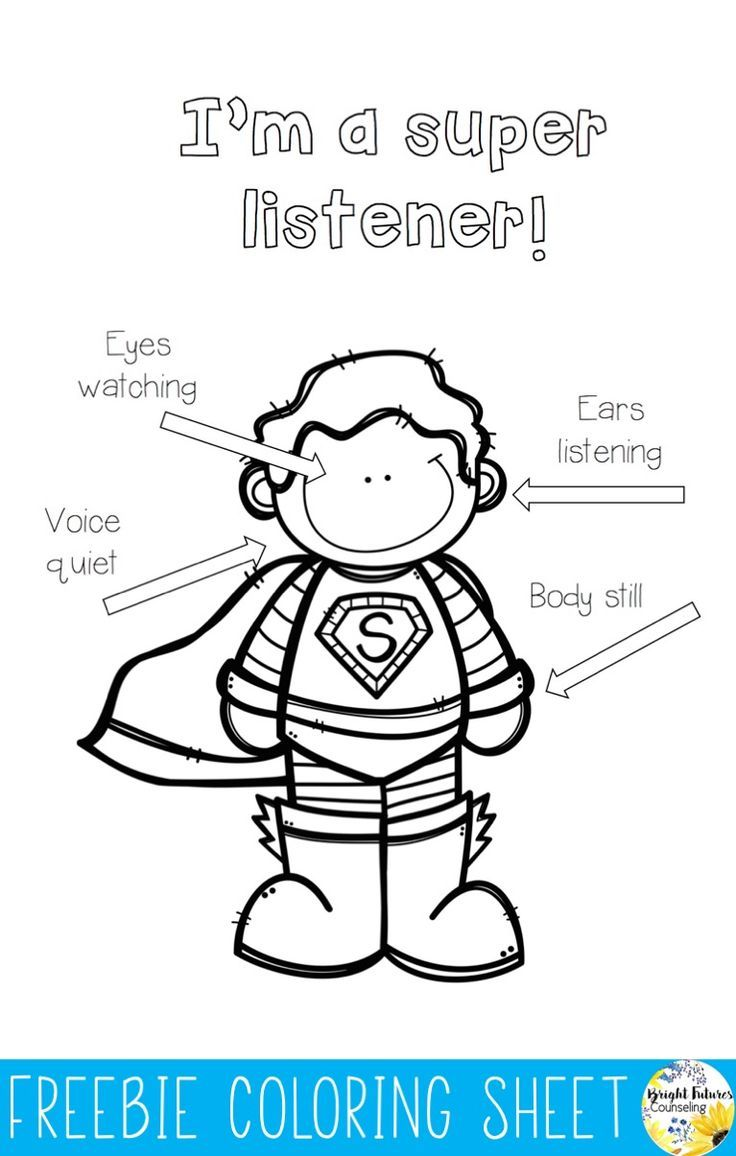 Super Listener Coloring Page School Counseling Lessons Elementary School Counseling School Counselor