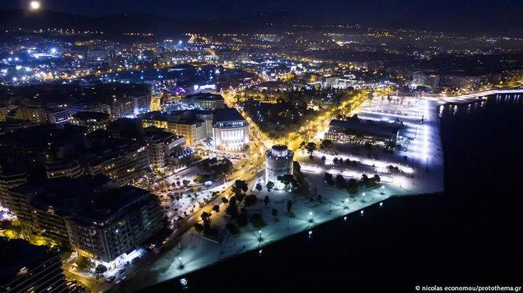 Thessaloniki - Macedonia Greece - Jewel of Macedonia past and present
