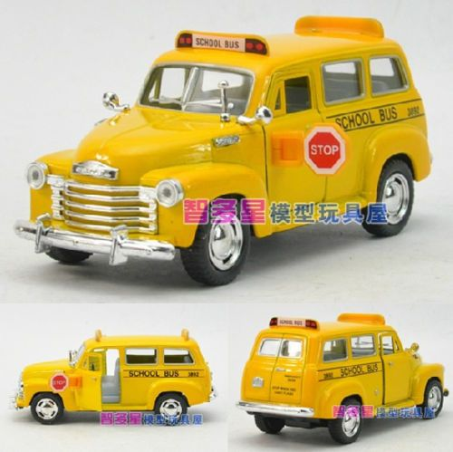 Candice  guo alloy car model Kinsmart delicate 1:36 mini Suburban funny school bus yellow collection toy baby birthday gift 1pc