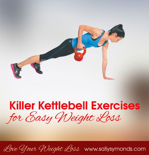 Kill the weight and keep it off, here are 3 killer kettlebell exercises to lose weight in no time! #kettlebell #exercises #workout #weightloss