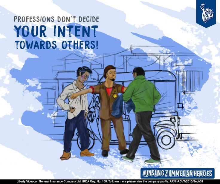 Meet the rickshaw driver, who intervenes a fight often, not caring for his own, to prevent harm coming to others! #UnsungZimmedarHeroes
