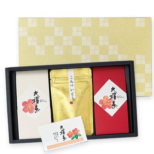 大福茶 ギフトパッケージ【ラベルテンプレート】