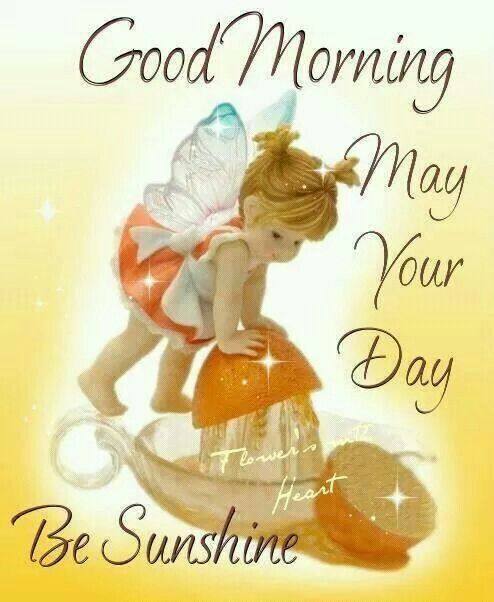 Good Morning My Love Sister : Good morning from my beautiful sister christine