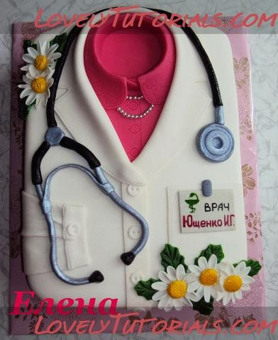 Doctor Themed Cakes