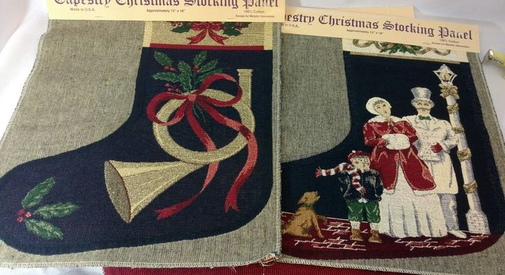 Tapestry Christmas Stocking Panels Lot French Horn, Carolers dog & 1 back panel