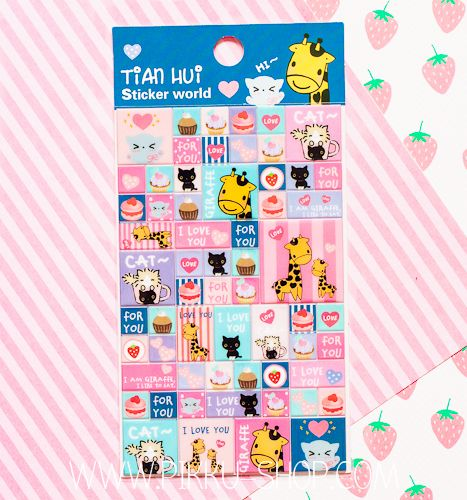Korean Tian Hui Stickers from Pikku Shop | www.pikku-shop.com | #kawaii #stickers #giraffe #cute