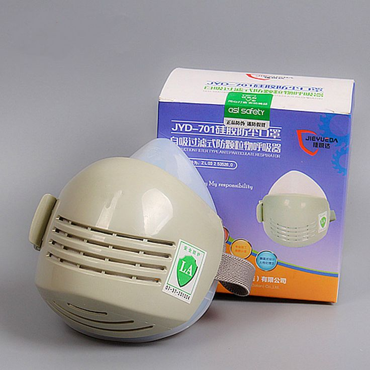 Dust Mask Breathable Silica Gel for Coal Mine Industry Anti-fog/haze Industrial Coal Dust Sanding PM2.5 Protective Mask 701A