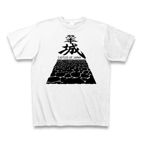 熊本城(モノクロバージョン) Tシャツ(ホワイト)