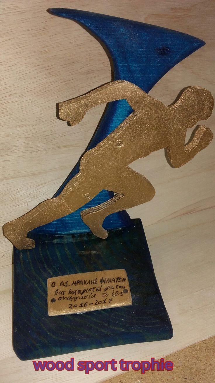 wood sport trophie