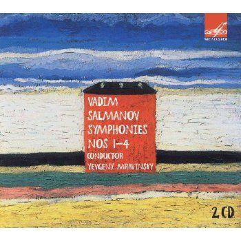 Academic Symphony Orchestra Of The Leningrad Philharmonic Society - Salmanov: Symphonies Nos. 1-4