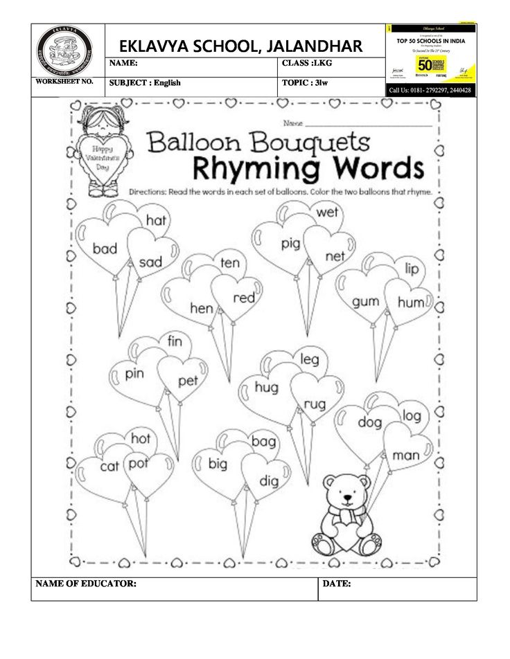 Worksheet on Three Letter Words Three letter words
