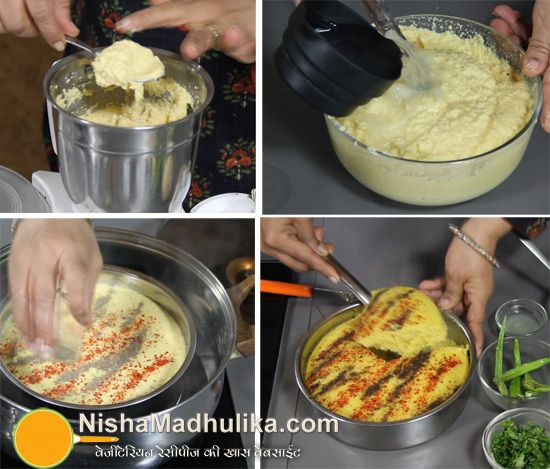 How to make Surti Locho at home