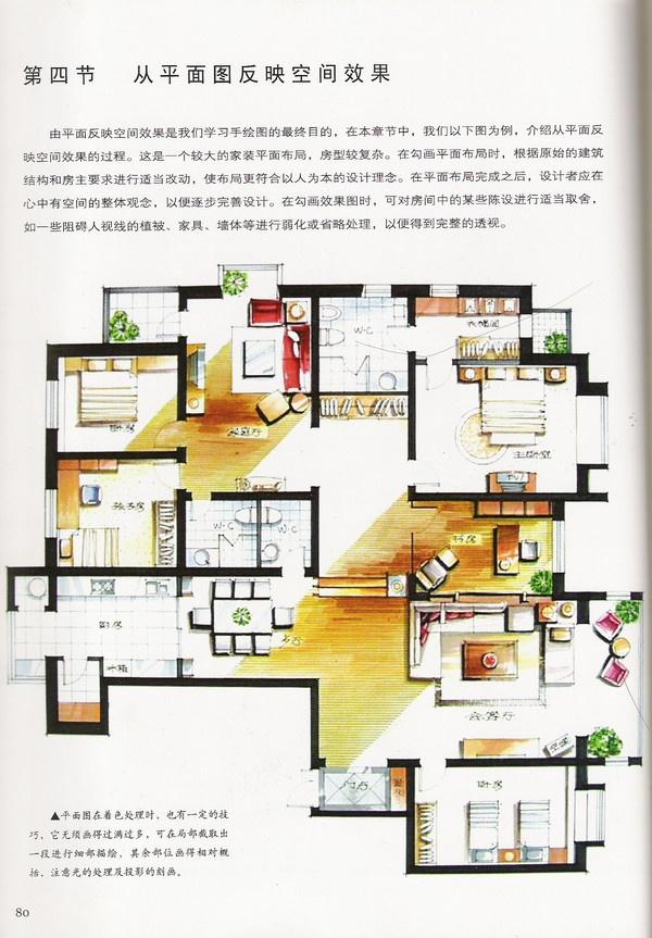 Floor plan hand renderings architecture pinterest for Rendered floor plan