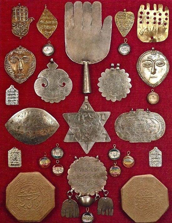 Amulets, Iran - Islamic and Jewish