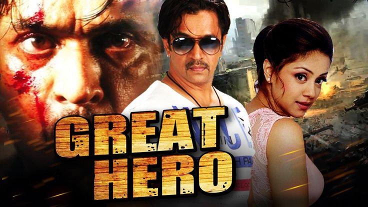 Free Great Hero (2017) Tamil Film Dubbed Into Hindi Full Movie   Arjun Sarja, Jyothika Watch Online watch on  https://free123movies.net/free-great-hero-2017-tamil-film-dubbed-into-hindi-full-movie-arjun-sarja-jyothika-watch-online/