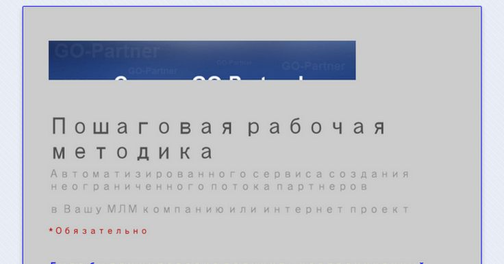 http://premiuminter.forum2x2.ru/t75-topic#356