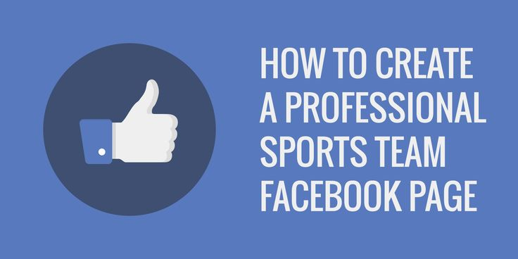 9 Effective Marketing Ideas for Sports Teams and Sporting Events