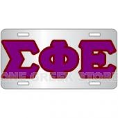 Sigma Phi Epsilon License Plate #sigmaphiepsilon