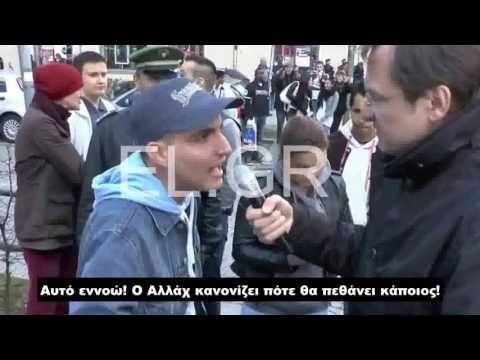 Γερμανία: Νεαρός μουσουλμάνος απειλεί τους πάντες και τα πάντα με θάνατο - YouTube
