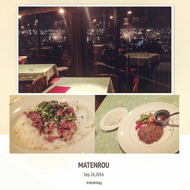 Instagram【tokotoko0325】さんの写真をピンしています。 《心、穏やかに。  #熊本#西区#横手#花岡山#摩天楼#カフェ#レストラン#ハンバーグ#フランス風#ビーフリゾット#夜景#綺麗#デートにオススメ#優しい気持ち#優しい味#最近優しさを求む#優しさ随時受け付けてます》
