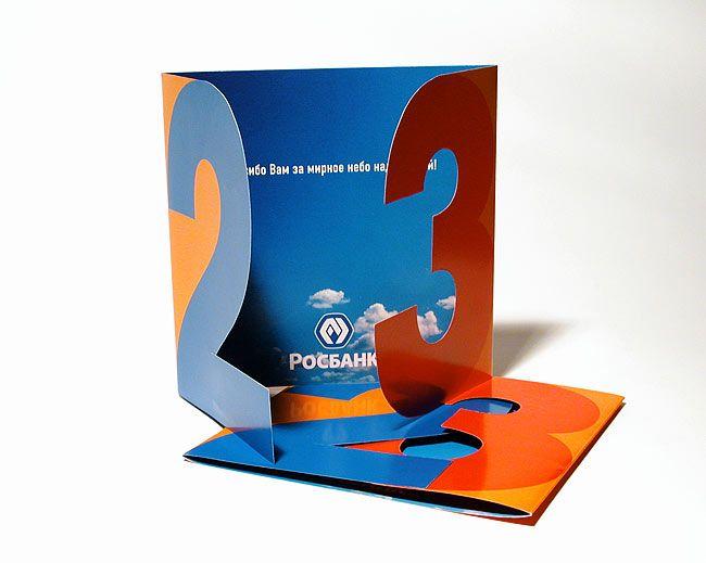 Дизайнерский открытки к 23 февраля, для