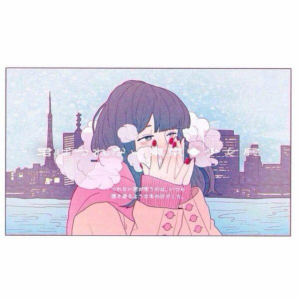 Artist - Rei Kato