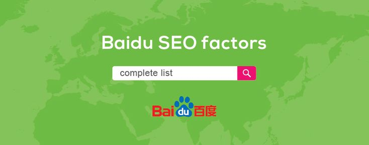 Complete List of Baidu SEO Factors that influence the positioning of websites on the Main Chinese Search Engine. Ranking Factors