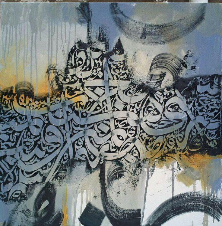 Arabic calligraphy #streetart #graffiti #Street art
