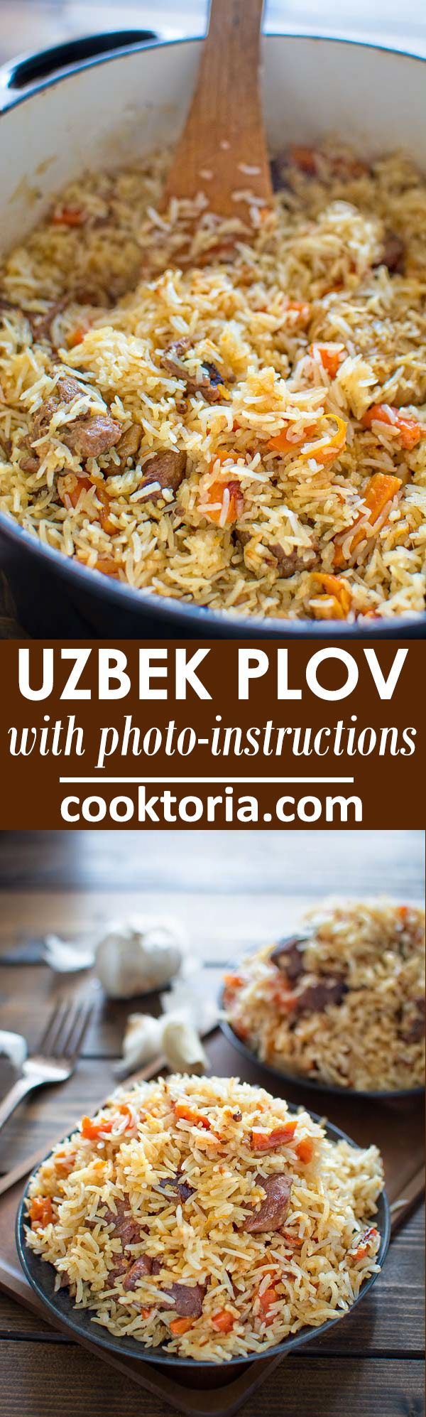 This is a classic recipe for a loved-by-everyone Uzbek Plov, also called Pilaf. My simple photo instruction will help you cook it to perfection. ❤ COOKTORIA.COM