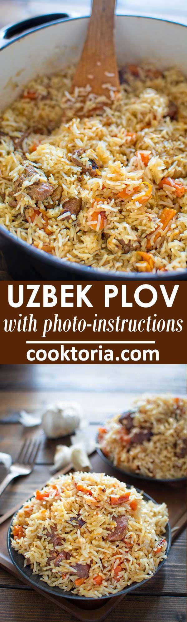 Uzbek Plov (Lamb Pilaf)