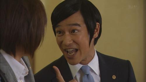 Masato Sakai in Legal High