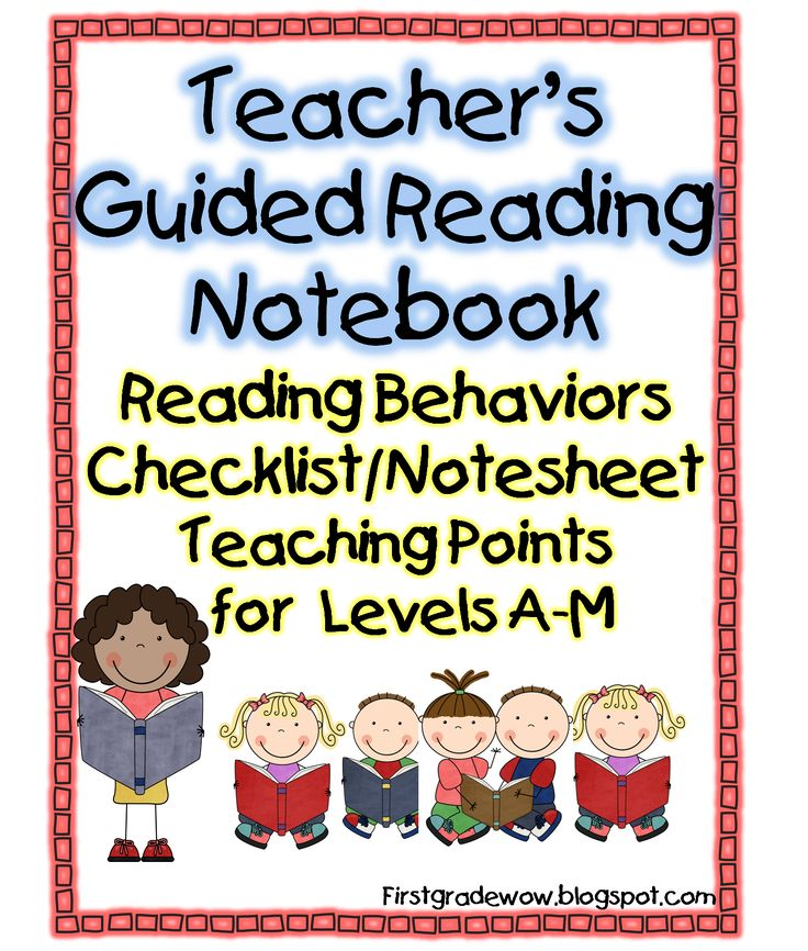 First Grade Wow: Guided Reading GuideReading Teachers, Guide Reading, Reading Level, Languages Art, Teachers Notebooks, Guided Reading, Reading Guide, Reading Notebooks, First Grade