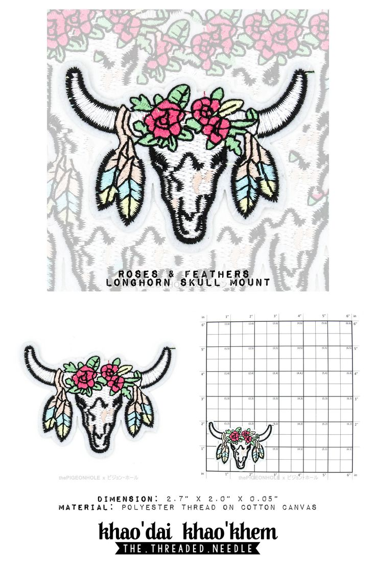 Dream Big, Princess x Roses & Feathers Longhorn Skull Mount - Die Cut Iron On, Sew On Embroidered Patch by GiftsForYou88 on Etsy