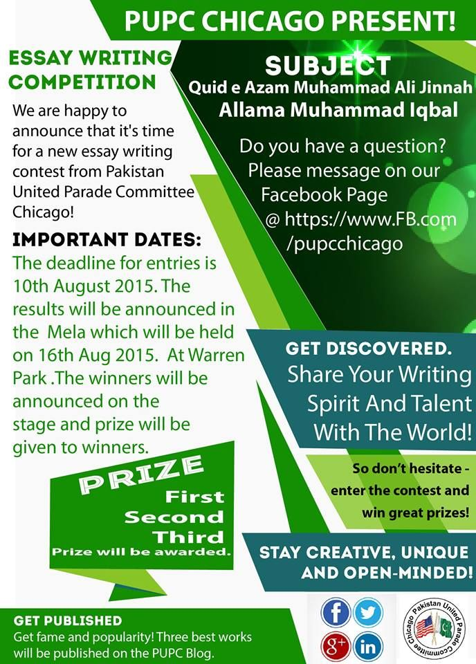 PUPC mission is to promote Pakistani cultural heritage, love and patriotism. Essay writing competition will be a chance to give back to the community's youth a life-changing opportunities. Supporting this mission of PUPC will help to show kids & youth another insight of existence of a Pakistani. Consequently we can bring a positive change in our youth by engaging them in healthy challenges where they will participate in a contest and will get to learn about their parent's beloved country.