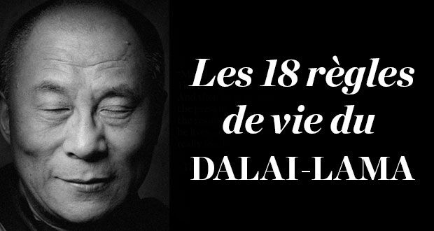 Les 18 règles de vie du Dalai-Lama