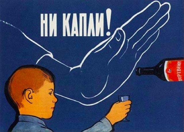 """Soviet anti-alcohol campaign Text: """"Not one drop!"""""""