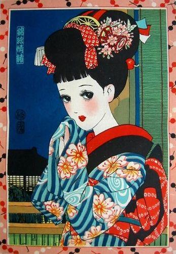 中原淳一 Junichi Nakahara (1913 - 1988), Kawaga Prefecture    Junichi Nakahara was one of the top leaders in fashion illustration during the first half of the 1900's and his artwork of wide eyed women is often referred to as the forerunner of manga.
