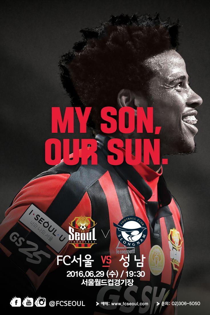 2016 Match Poster vs Sungnam FC #fcseoul #football #soccer #sports #poster #design