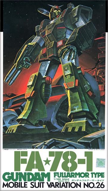 Gundam msv by 石橋謙一