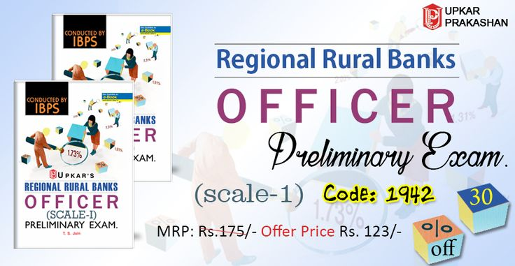 Regional Rural Banks Officer Preliminary (Scale-I) Preliminary Exam books.Cd:1942 @Rs.123. Order Now!! #competitiveExamBooks #EntranceExamBooks